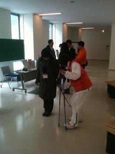 第7回 全国障害者スポーツ指導者研修会