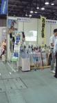 スマイルサポートメッセ2010 神戸すこやかライフ展