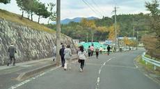 多賀町 いきいきライフ体験塾