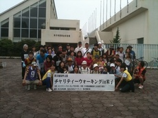 鳥取県米子市 チャリティーウォーキング